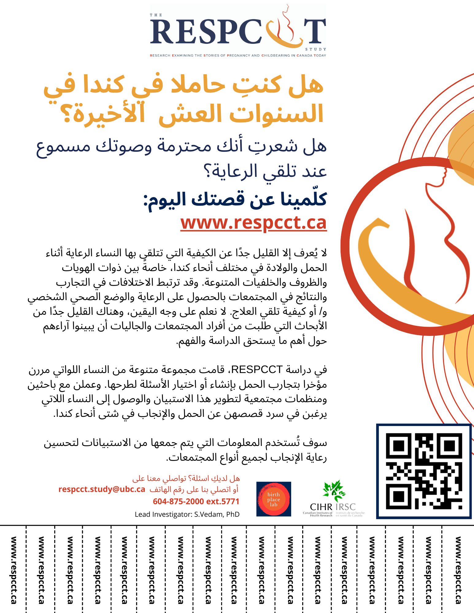 _RESPCCT Poster